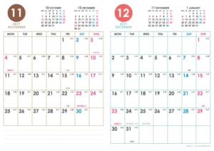 2019年シンプルカレンダー縦2ヶ月a4 かわいいカレンダーや