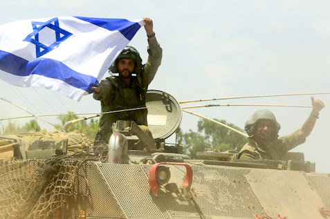 .Into Gaza!