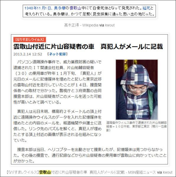 http://webcache.googleusercontent.com/search?q=cache:v5T0iKMwuPMJ:tokumei10.blogspot.com/2013/04/blog-post.html+site:tokumei10.blogspot.com+%E9%9B%B2%E5%8F%96%E5%B1%B1&cd=1&hl=ja&ct=clnk&gl=jp