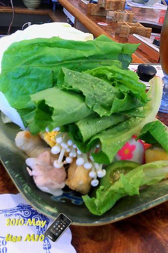 [三峽平價火鍋] 錢來日式涮涮鍋