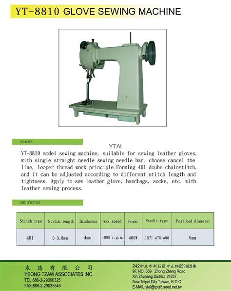 postbed glove sewing machine taiwan manufacturer