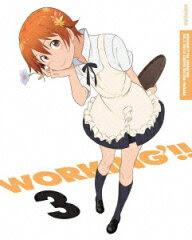 【送料無料】スーパーSALE限定!【半額セール】WORKING'!! 3【完全生産限定】【Blu-ray】