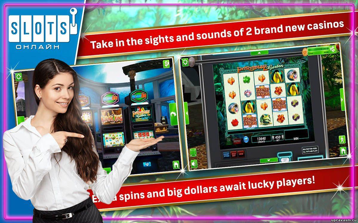Рейтинг казино с хорошей отдачей года на основе экспертного анализа и отзывов опытных игроков.В список попали сайты с лицензией, быстрыми выплатами и положительной репутацией.