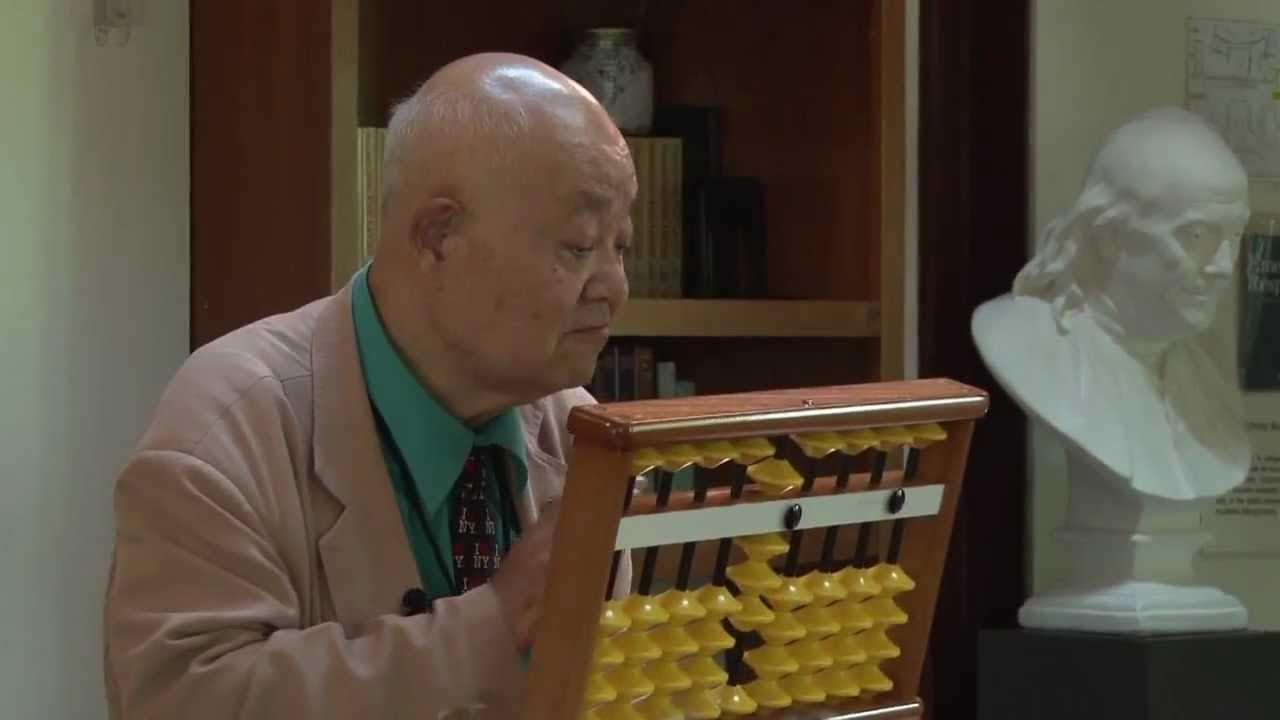 أساتذة السوروبان الدكتور Suzuki