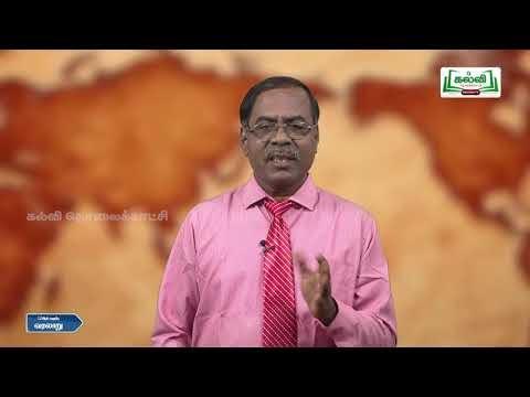 12th வரலாறு அலகு 8 காலனியாத்திக்கத்திற்கு பிந்தைய கட்டமைப்பு Kalvi TV