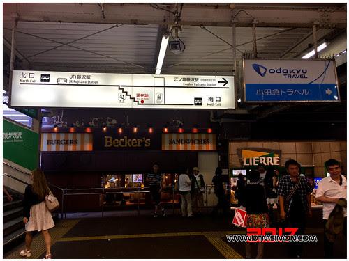 江之島電鐵13.jpg