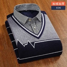 Two Pieces Warm Shirt Male V Collar Knitted  Long Sleeves
