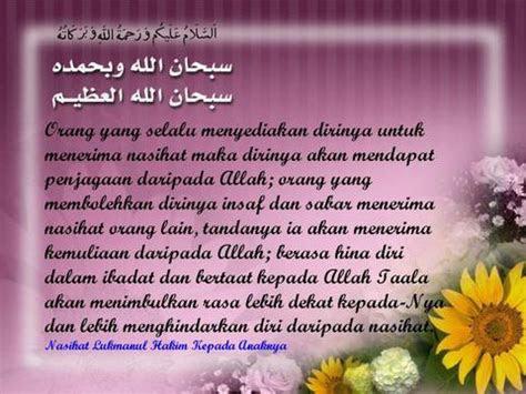 kata mutiara islam  dunia remaja