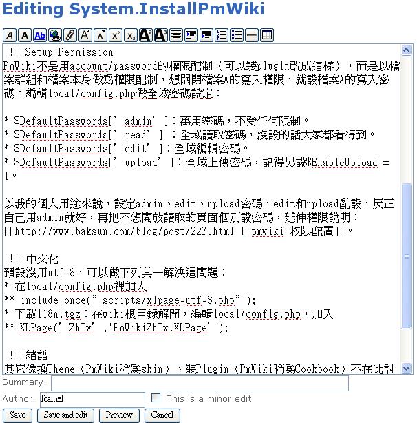 pmwiki_demo