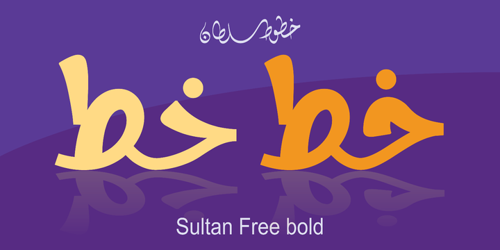 Download Sultan Free Bold Font Family From Sultan Fonts