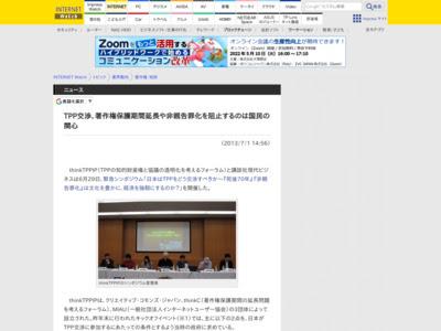 http://internet.watch.impress.co.jp/docs/news/20130701_605885.html
