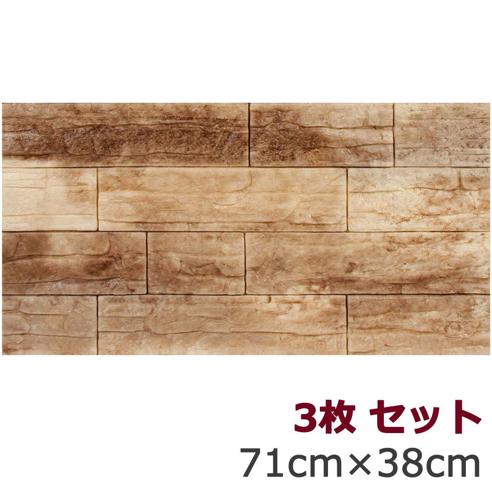 軽量 板壁 ウッド 壁紙 白 クロス 壁紙クッションシート カッティング