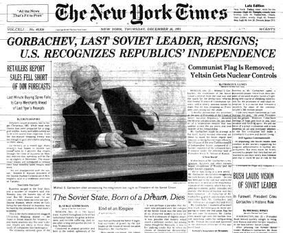 December 26, 1991