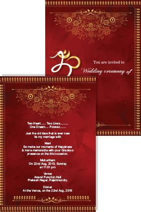 Buy Customized Invitation Cards   Design & Print