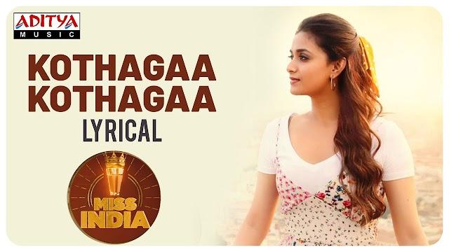 Kotthaga Kotthaga Song Lyrics   Miss India Songs   Keerthy Suresh   Narendra Nath   Thaman S