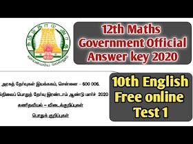 10th Standard English Online Test