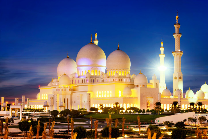 Eid Al Adha holiday for private sector in UAE starts