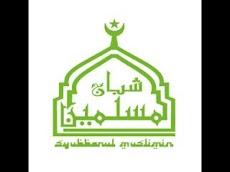 Turi Putih Versi Madura Vokal Gus Azmi Syubbanul Muslimin