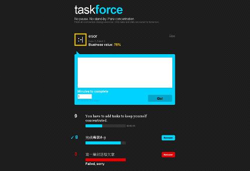 taskforce-01