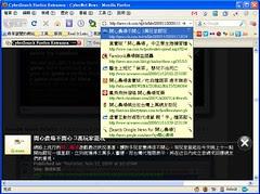 cybersearch-06