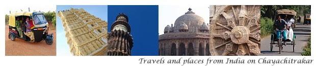 India travel icon