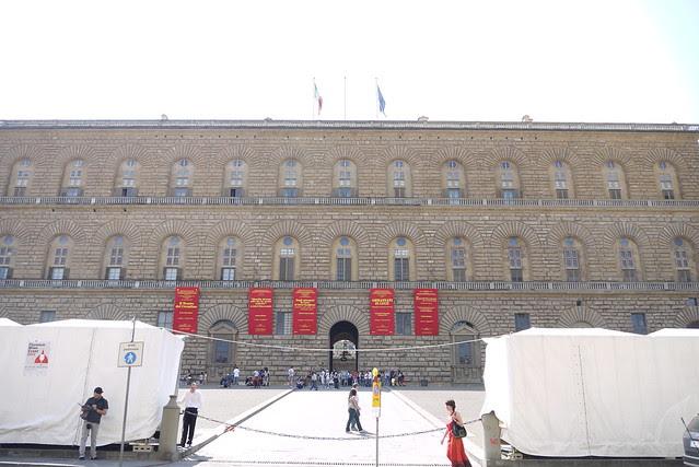Palazzo Pitti 碧提宮