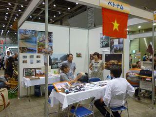 Vietnam amateur radio booth