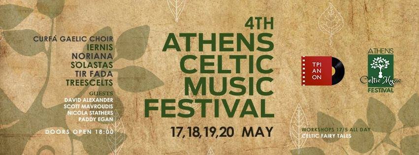 4th Athens Celtic Music Festival-2018