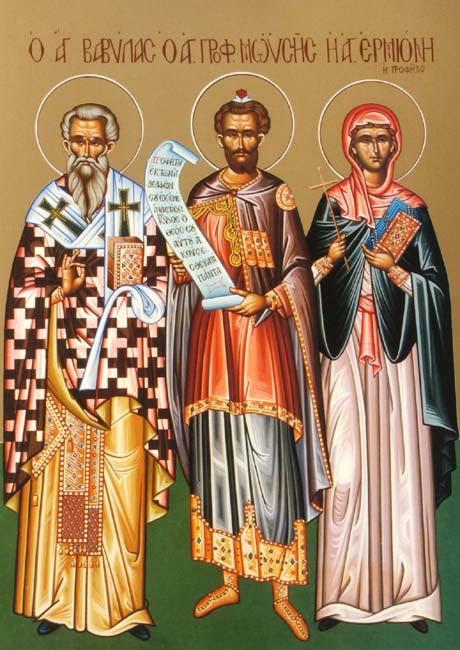 IMG ST. VAVYLAS, Babylas, Bablas, the Hieromartyr