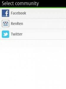 Symbian3.jpg