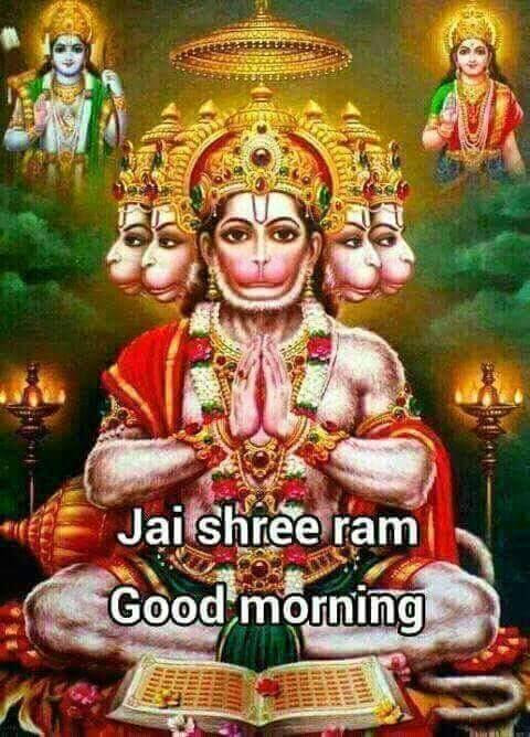 Good Morning God Images Good Morning Images Jokes Studio