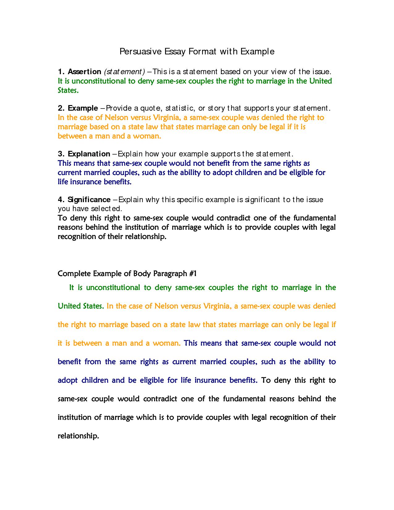write an essay about discipline