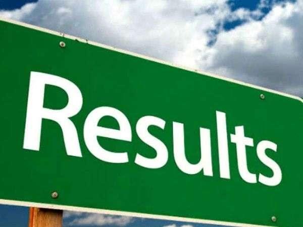 TNDTE Diploma Results 2020-21:तमिलनाडु टीएन पॉलिटेक्निक रिजल्ट जारी, इस लिंक पर करें चेक