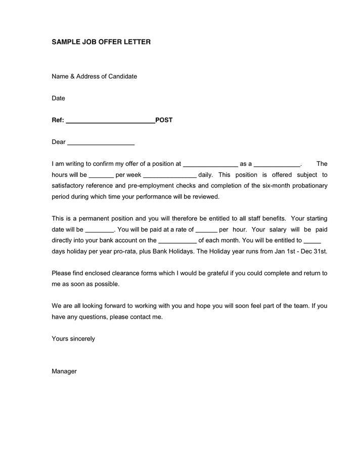 job reference letter sample pdf