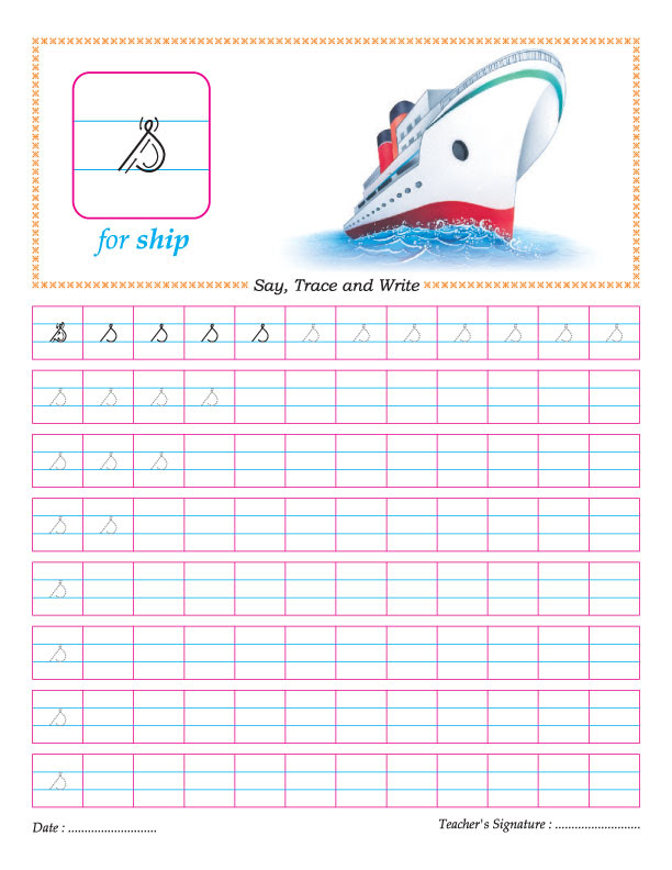 Cursive Small Letters Tracing Worksheets - Letter