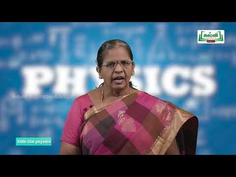 12th Physics மின்னோட்டவியல் பகுதி 2 Kalvi TV