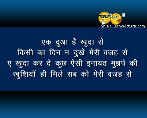 48 Love Quotes In Hindi Trust Love In Quotes Hindi Trust
