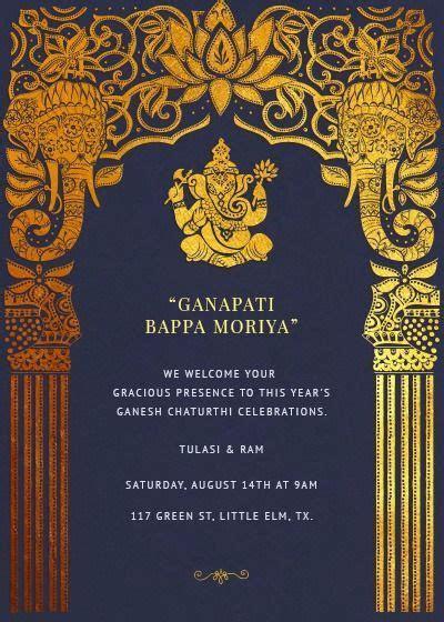 Ganesh Chaturthi(vinyaka Chavithi) Invitation   Ganesh