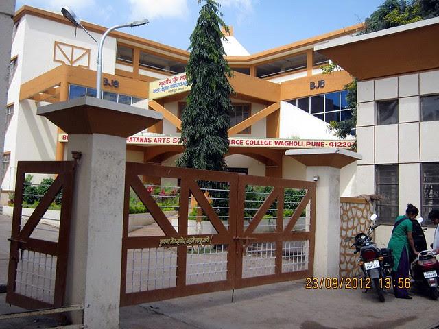 Jain College (Bharatiya Jain Sanghatana College) -  Neo City, behind Jain College, Bakori Road, Wagholi, Pune 412207