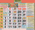Calendar 2017 March Festival – 2017 March Calendar