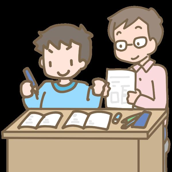 家庭教師と学習男の子のイラスト かわいいフリー素材が無料の