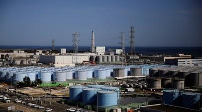 В США ждут подтверждения оправданности сброса воды из Фукусимы