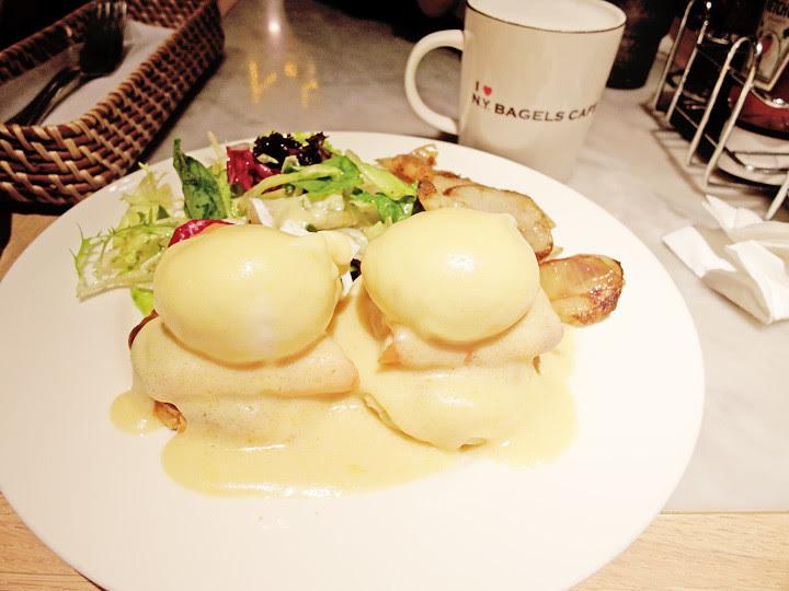 N.Y. Bagels Cafe brunch