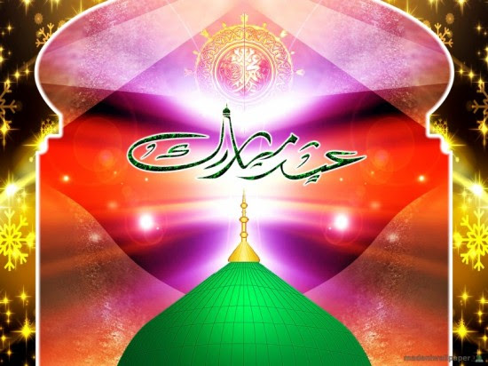 Animated-Eid-Mubarak-Greeting-Cards-Image-HD-Eid-Best-Wishes-Quotes-Sms-Card-Photos-4