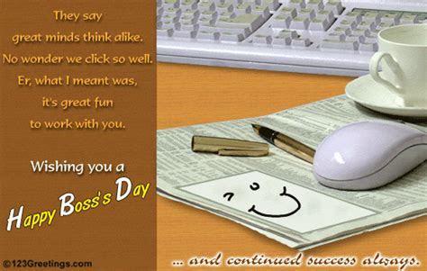 Great Fun Working With You! Free Fun eCards, Greeting