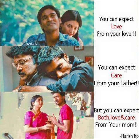 3 Tamil Movie Quotes