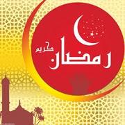 ramadan kareem desktop wallpaper