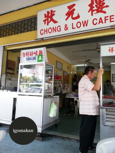 Chong & Law Cafe