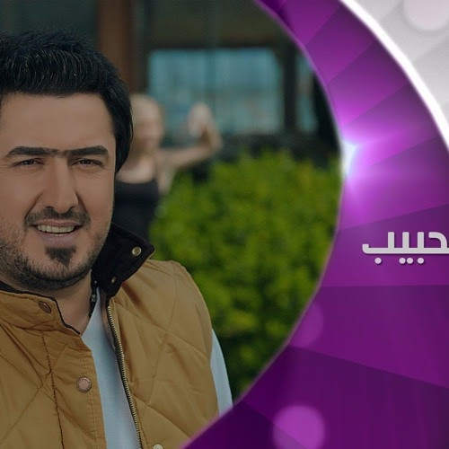 arab mp3 download