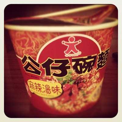 Supper! ^^ (Taken with instagram)